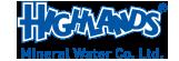 Highlands-kenya-Logo-1